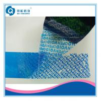 Buy cheap Custom Printed Packing Tape , White / Blue Tamper Evident Security Tape product