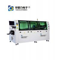 Buy cheap PC + PLC Control Solder Reflow Oven With Preheating Length 2000mm product