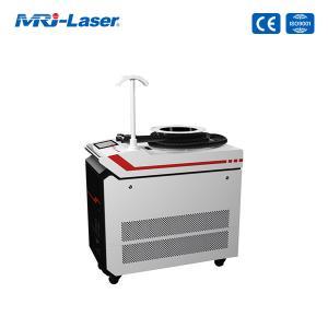 Buy cheap 1500W Handheld Fiber Laser Welding Machine For Metals product