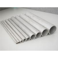 Buy cheap Cold Rolling DIN EN AISI 316L 317L Seamless Stainless Steel Pipe Φ 6.00mm - Φ 610 mm product