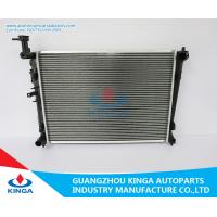 Buy cheap KIA FORTE'10-12 MT Hyundai Radiator Material Plastic Aluminum Car Radiators product