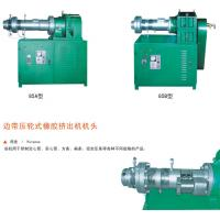 Buy cheap Rubber Extruder Machine XJ45.XJ65.XJ85 product