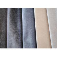 Buy cheap Customizable Grey / Beige Combed Yarn Flocked Fabric Cloth For Garment product