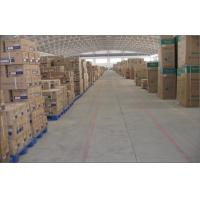 Buy cheap Cargo Storage And Warehousing Service / International Transport Services product