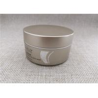Buy cheap Anti Bacterial Skin Cream Containers AS / PP Plastic Material Large Volume product