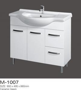 Buy cheap Design Your Own White Single Bath Vanity Porcelain Vanity Top Floor Standing product