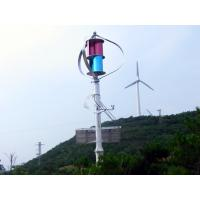 Buy cheap Off Grid 3kw Magnetic Levitation Wind Turbine With Lightning Arrestor product