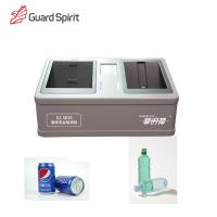 Buy cheap Quick Checking Double Tunnel Desk Type Liquid Scanner / Security Liquid Detector For Subway product