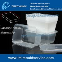 PP 1000ml thin wall disposable rectangular plastic food box/ transparent