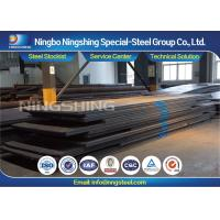 Buy cheap GB Q235B Flat Structural Steel Plate for Construction Industry product