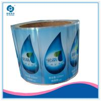 Buy cheap Custom waterproof plastic water bottle sticker printing from wholesalers