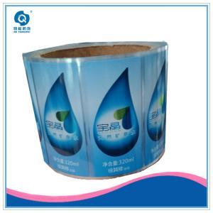 Buy cheap Impressão plástica impermeável feita sob encomenda da etiqueta da garrafa de água product