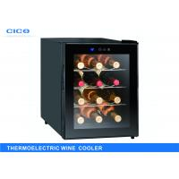 Buy cheap Compact Thermoelectric Wine Refrigerator , Portable Wine Bottle Cooler product