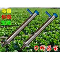 Buy cheap Greenhouse Use Manual Vegetable Seed Planter/ Vegetable Seedling Transplanter Machine from wholesalers