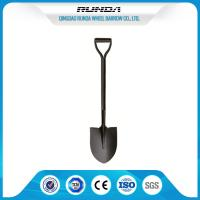 Buy cheap One Tube Handle Steel Spade Shovel 2.2kg 1000MM Total Length For Snowing product