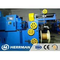 Buy cheap Triple Layer Concentric Cable Taping Machine Speed Up To 2200RPM PLC Control product