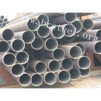 Buy cheap hot rolled API 5L seamless pipe with black painting,Beleved,Caps product