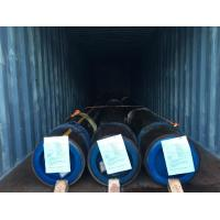 Buy cheap 28MnV6 Seamless Hollow Bars Carbon Steel Pipe Galvanized Surface Treatment from wholesalers