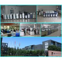 Beijing Nubway S&T Co., Ltd
