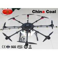 Buy cheap Carbon Fiber UAV Crop Sprayer Drone Professional Agricultural Drone product