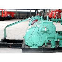 Buy cheap Horizontal Centrifugal Drilling Mud Pump Diesel Engine 15KW Power product