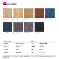 China Office Carpet Tiles on sale
