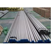 Buy cheap 316 Stainless Seamless Steel Pipe product