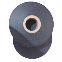 Buy cheap Polyethylene and butyl rubber based anti-corrosion wrapping tape product