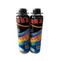 Buy cheap 600ml Polyurethane Foam Cleaner For Removing Uncured Pu Foam Good Dissolving from wholesalers