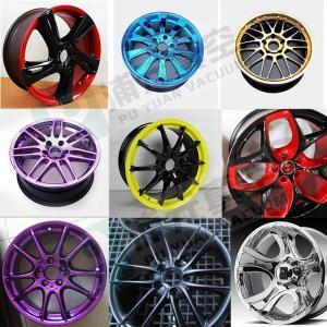 China Car wheel PVD vacuum coating machine/wheel hub vacuum coating machine on sale