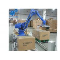 Buy cheap Space Saving Industrial Robotic Assembly Arm 2.8 m/s Adjustable Linear Velocity product