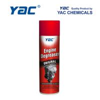 Buy cheap Car Engine Degreaser Spray Decontaminating Parts Surface Powerful Foam product