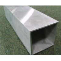 Buy cheap Industrial Mill Finished Aluminum Extrusion Rectangular Tube For Motor Shell product