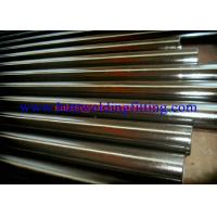 Buy cheap ASTM A213 / ASME SA213 316L Stainless Steel Tube Seamless SS Pipe product