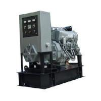 Quality 23 KVA Deutz Gennerator Set for sale