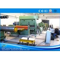 Buy cheap Automatic Steel Sheet Cutting Machine , Metal Length Cutting Machine 30m / Min Speed product