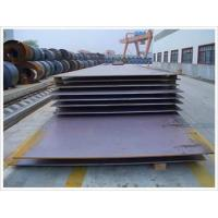Buy cheap roll bond clad steel sheet SA533Gr.C+S316 product
