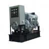 Buy cheap Groupe électrogène refroidi par air de Deutz 23KVA from wholesalers