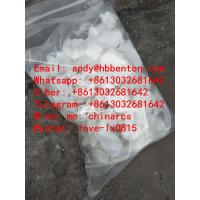 Buy cheap buy Hexen N-Ethylhexedrone new replace NEP NDH whatsapp +8613032681642 andy@hbbenton.com product