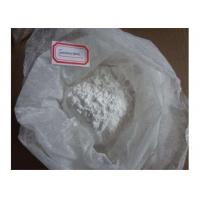 Quality Positive Raw Hormone Powders Exemestane Acatate / Aromasin 107868-30-4 for sale