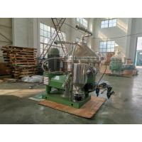 Buy cheap Eco Friendly Industrial Milk Separator / Centrifugal Cream Separator product