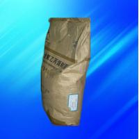 Buy cheap White FEP Water Dispersion product