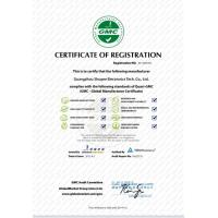 Guangzhou Shuqee Digital Tech. Co.,Ltd Certifications