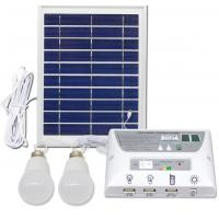 Buy cheap Multifunction Solar energy power home lighting system product