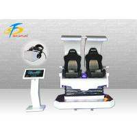 Buy cheap Electric System Godzilla Virtual Reality Experience 3D Dynamic Seat product