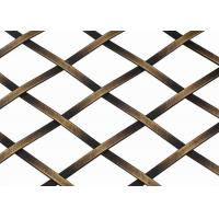 Buy cheap Versatility Unique Texture Flat Wire Mesh Oxidize - Resisting For Curtains product