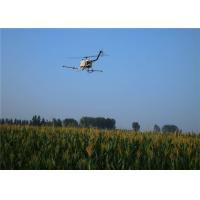 Buy cheap Covering 1.5 Hectare Per Refill Agriculture UAV helicopter for Chemical Spraying product