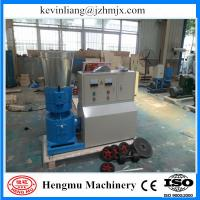 Buy cheap High speed quality assurance flat die pellet machine for sale with CE approved product