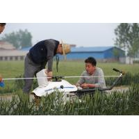 Buy cheap UAV RC Helicopter Aerial Application of Pesticides Spray Pressure 0.22-0.28kPa product