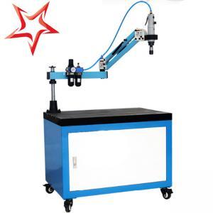 Buy cheap Air Motor Volumec Tapping Machine , M3-M16 Metal Tube Pneumatic Tapping Tool product